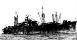 USS Star AKA-6